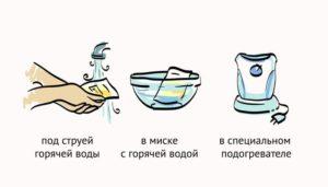 Как греть молоко грудное