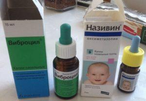 Виброцил при беременности детский