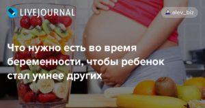 Во время беременности доширак