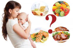 Что можно кушать беременным после родов