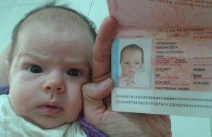 Когда родился ребенок какие нужны документы