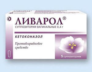 Противогрибковые препараты при беременности