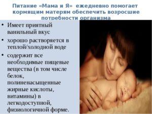 От запора кормящей маме