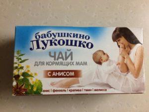 Чай для кормящих матерей анис фенхель бабушкино лукошко