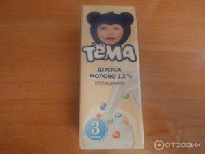 Со скольки месяцев можно давать ребенку детское молоко