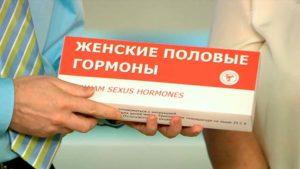 Половые гормоны женские купить
