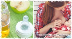Сок при грудном вскармливании