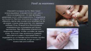 Когда новорожденному можно стричь ногти