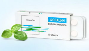Фолацин для планирования беременности