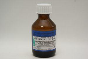 Раствор натрия тетрабората в глицерине при беременности