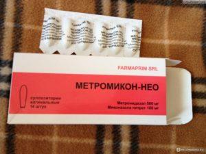 Свечи миконазол при беременности