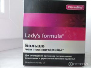 Витамины ледис формула больше чем поливитамины инструкция