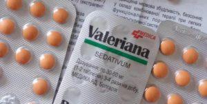 Валерьянка при беременности дозировка