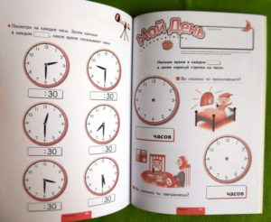 Как научить ребенка смотреть время