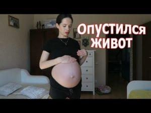 37 неделя вторая беременность