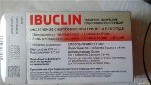 Лекарства при простуде для беременных 2 триместр