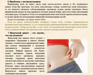 Месяц после родов болит живот как при месячных