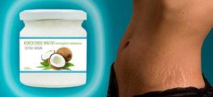 Масло кокосовое для беременных