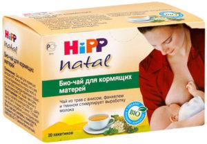 Ромашковый чай при лактации