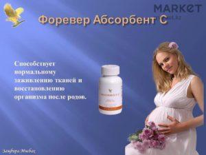 Алоэ вера при беременности