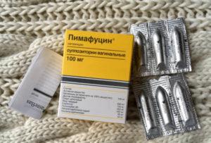 Пимафуцин на 40 неделе беременности