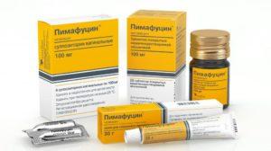 Таблетки пимафуцин для беременных