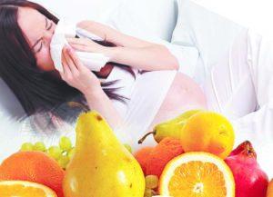 Профилактика простуды для беременных