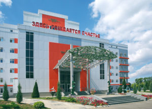 Краснодарский перинатальный центр официальный сайт