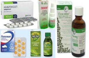 Какие лекарства можно при простуде кормящим мамам