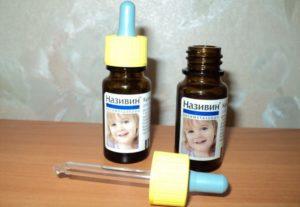 Детские капли при беременности