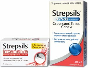 Стрепсилс для беременных можно