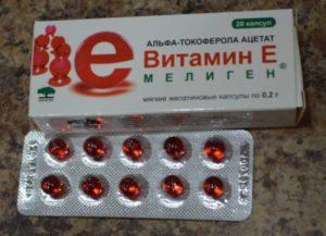 Витамин е как принимать при планировании беременности форум
