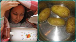 Ингаляция картошкой при беременности