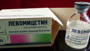 Левомицетин глазные капли беременным