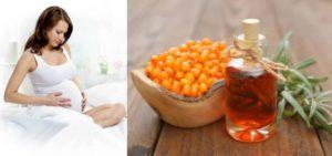 Облепиховое масло при беременности