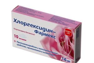Свечи хлоргексидин при молочнице