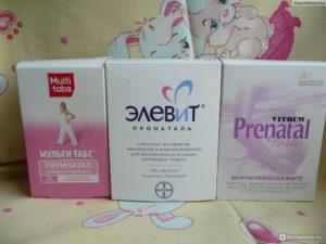 Витамины для беременных можно ли пить не беременным