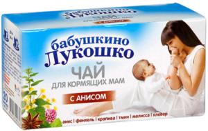 Бабушкино лукошко чай с анисом для кормящих мам