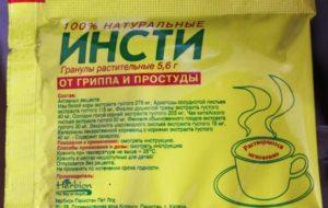 Можно ли беременным пить порошки от простуды