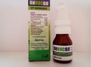 Пиносол спрей при беременности