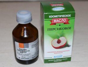 Персиковое масло при беременности
