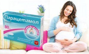 Что можно от температуры при беременности 2 триместр