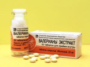 Валериана дозировка при беременности