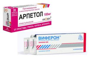 Противовирусные таблетки для беременных