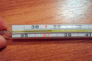 37 и 4 температура