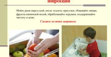 Как обезопасить ребенка от ротавируса