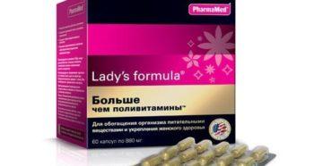 Цена ледис формула женщина 45 плюс усиленная формула