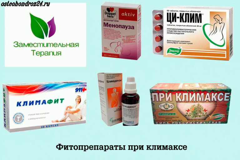 Как подобрать таблетки от давления при климаксе