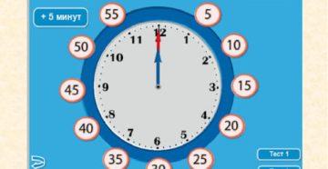 Выучить часы за 5 минут