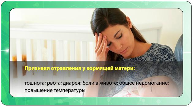Что можно от желудка кормящей маме